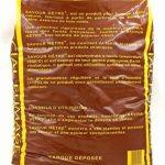 Savour'Hêtre 7kg sciure de hêtre professionnelle pour fumage de la marque Savour'Hêtre TOP 11 image 1 produit